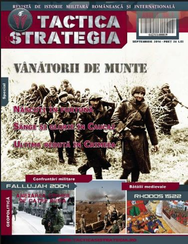 Tactica si strategia Nr.1 - Septembrie 2014 thumbnail