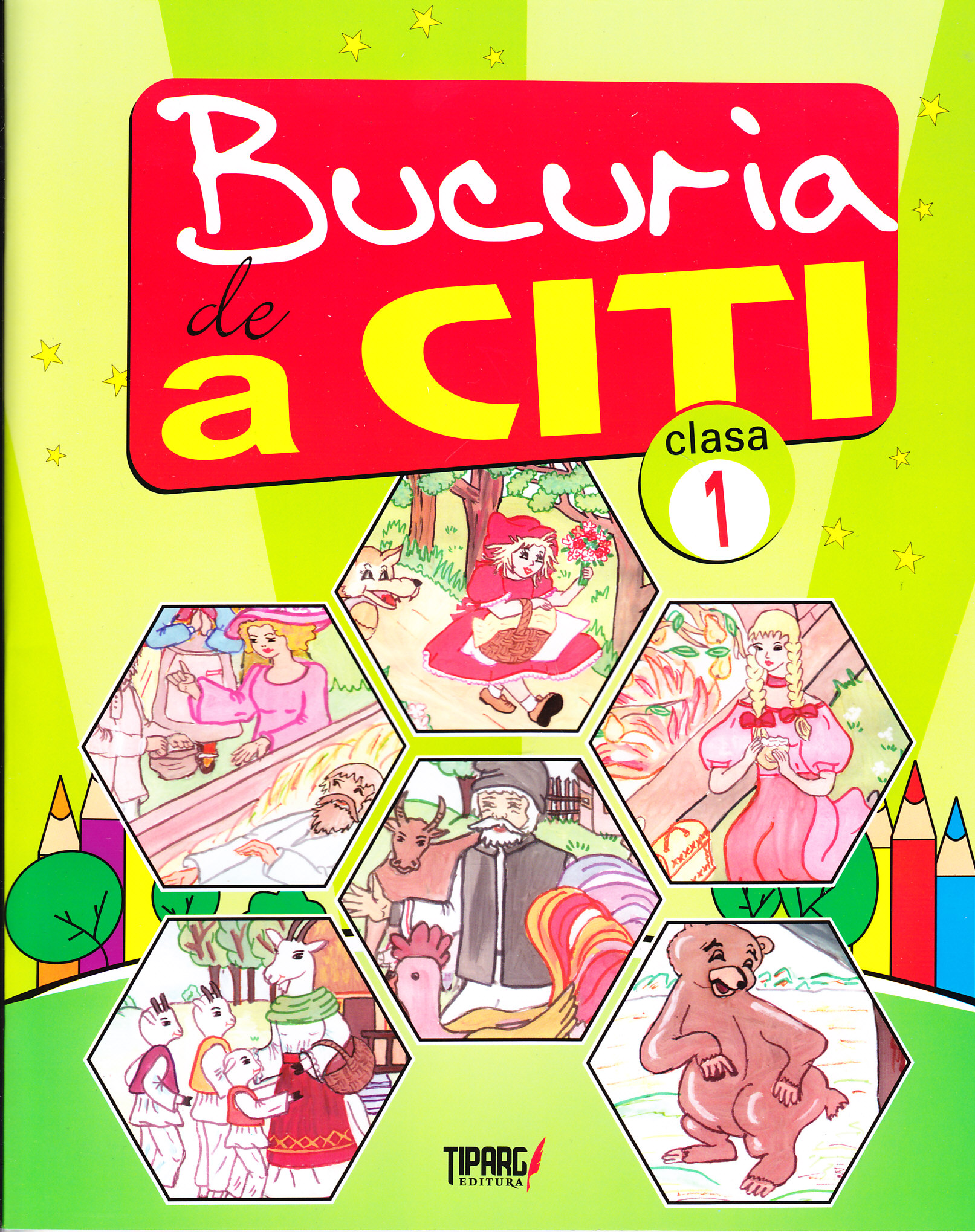 Bucuria de a citi cls 1 - Marinela Chriac, Doina Burtila