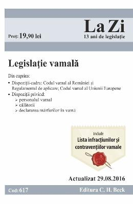 Legislatie vamala. Act. 29.08.2016
