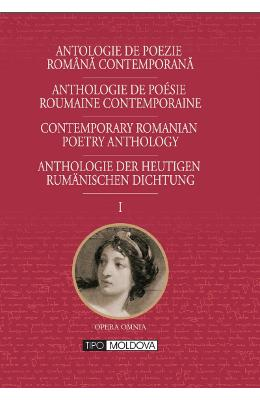 Antologie de poezie romana contemporana Vol. 1
