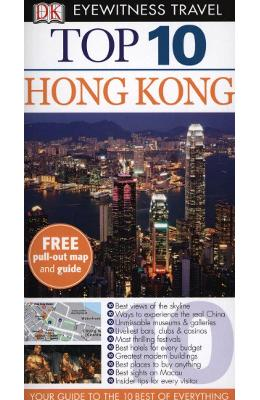 DK Eyewitness Top 10 Travel Guide Hong Kong de la libris.ro