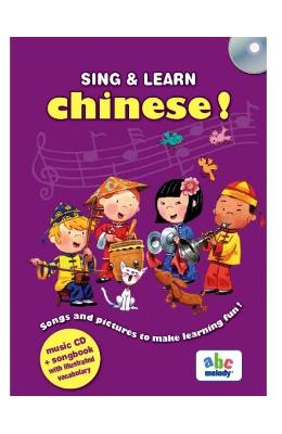 Sing And Learn Chinese! + Cd